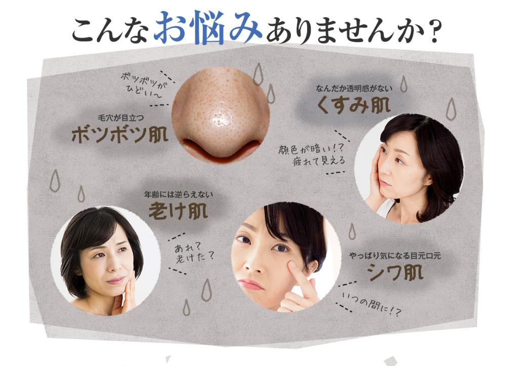 いるじゅらさで肌トラブルの悩みにアプローチ