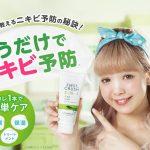 ファーストクラッシュ-FIRST CRUSH-口コミ・効果,ニキビ対策予防洗顔ジェル/エイボンプロダクツ