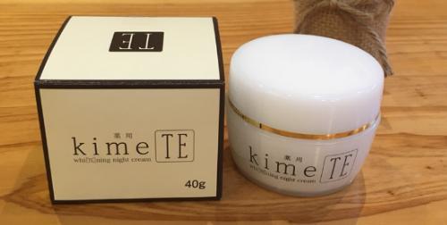 キメテ(kimeTE) 使い方