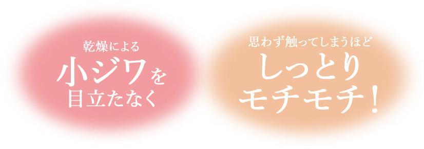 KUMAMOTO潤馬化粧養油(じゅんまけしょうようゆ) 効果・効能