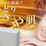 """ヴァイナス-VINUS-口コミ・効果『オールインワン美容液""""ワールドエイジングケア""""』"""